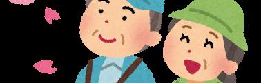 京都しだれ桜オススメ名所9景をピックアップ!知る人ぞ知る名所も?
