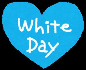 whitedayimi_t