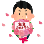 shikishisenpai_t