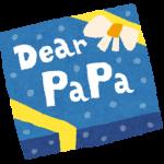 fathersdaystandard_t