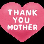 mothersdayyosan_t