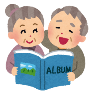 albumhandmadecover_t