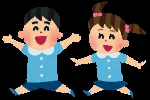 fathersdaykindergarten_t