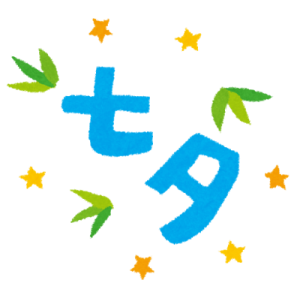 hashimotostarfestivalyatai_t