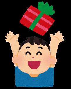 christmasgiftboyfriend_t
