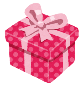 christmasgiftprice_t