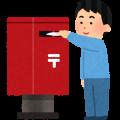 conveniencestorepospa_t