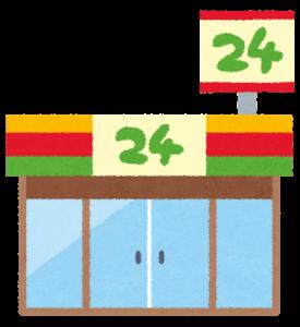 conveniencestoresmartletter_t