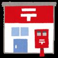 conveniencestorestandard_t