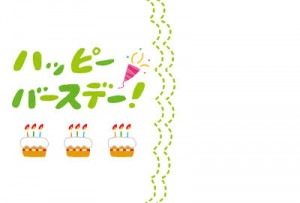 birthdaycardhandmadedesign_t