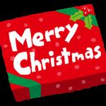 christmasgiftchildren_t