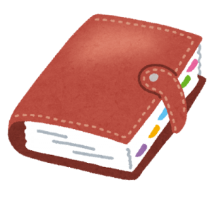 notebookhandmadeidea_t