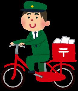 letterpackstandardone_t