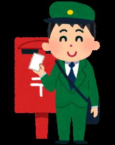letterpackplusstandardone_t