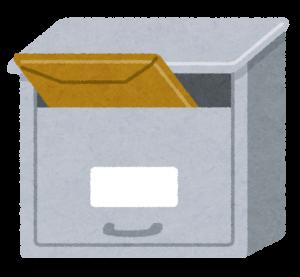 letterpackcomparison_t